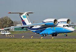 2012 Kazakhstan Antonov An-72 crash httpsuploadwikimediaorgwikipediacommonsthu