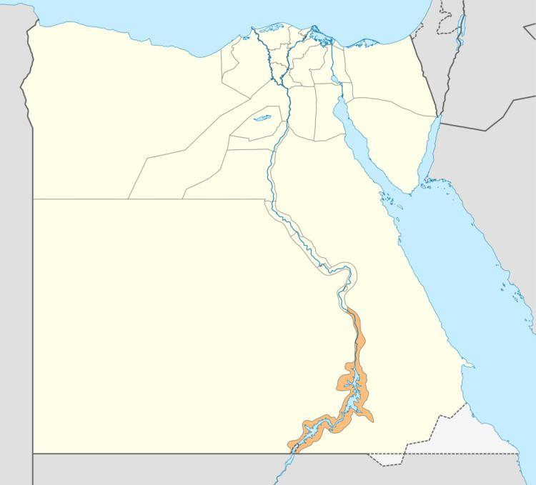 2014 Aswan tribal clashes