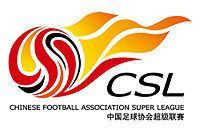 2015 Chinese Super League httpsuploadwikimediaorgwikipediafrthumbf