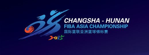 2015 FIBA Asia Championship httpsuploadwikimediaorgwikipediaen338201