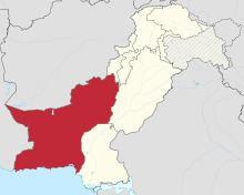2015 Quetta bus bombing httpsuploadwikimediaorgwikipediacommonsthu