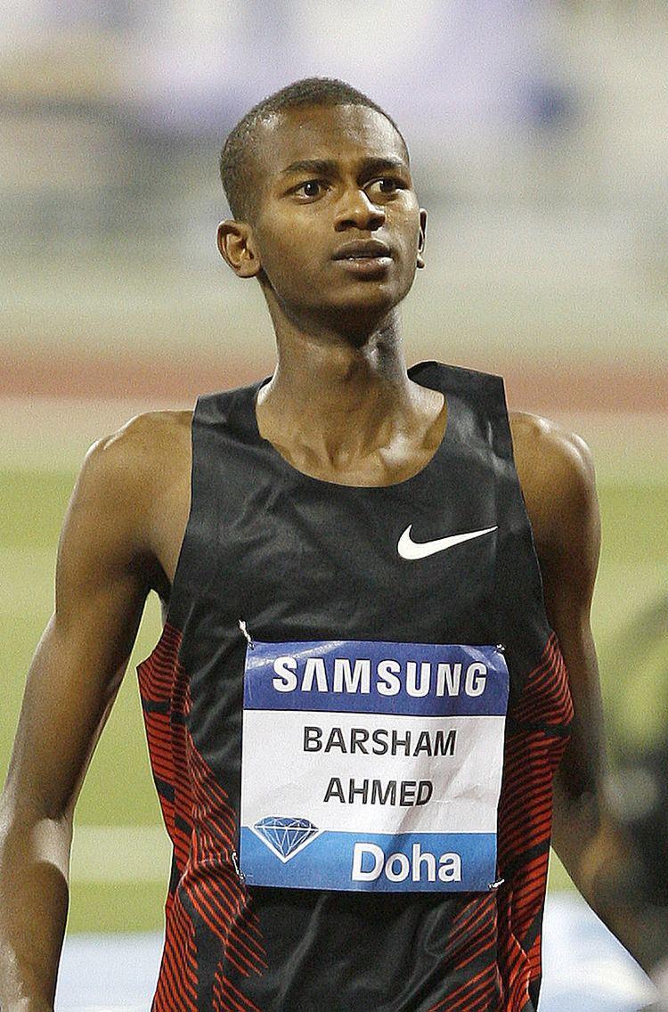 2016 Asian Indoor Athletics Championships