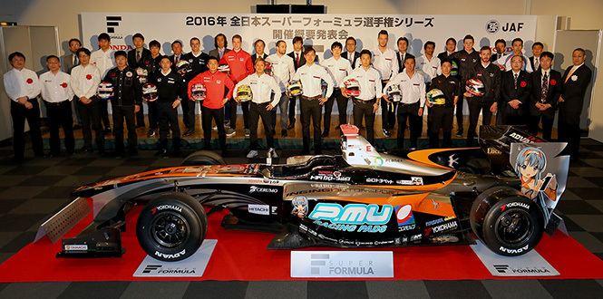 2016 Super Formula Championship Preview 2016 Round1 SUPER FORMULA Official Website