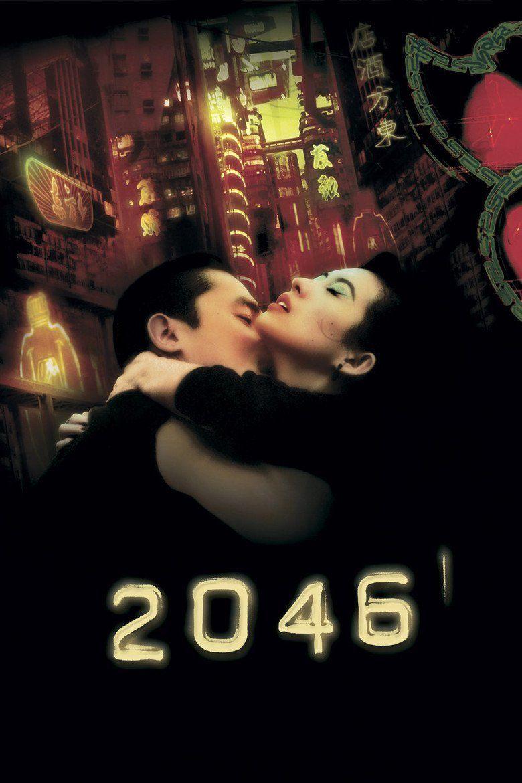 2046 (film) movie poster