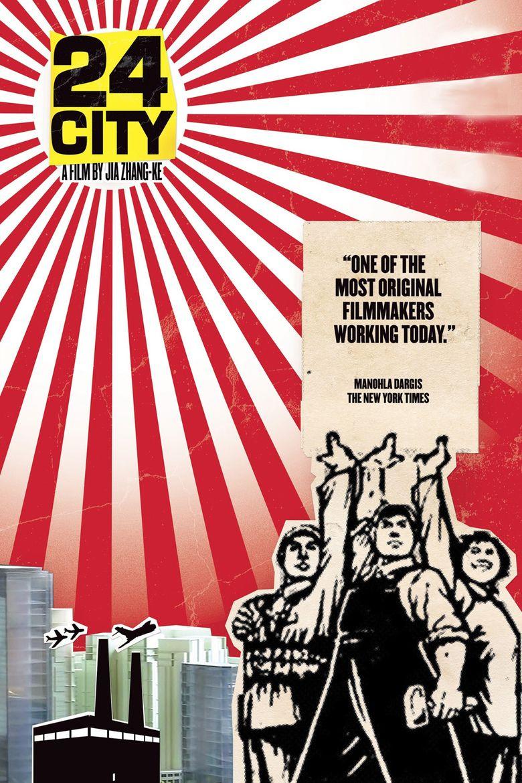 24 City movie poster