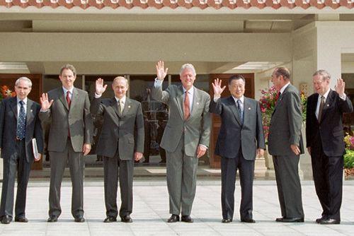 26th G8 summit