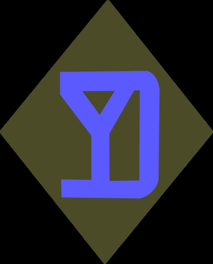 26th Maneuver Enhancement Brigade