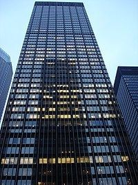 270 Park Avenue httpsuploadwikimediaorgwikipediacommonsthu