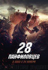 28 panfilovtsev (film) httpsimagesnasslimagesamazoncomimagesMM