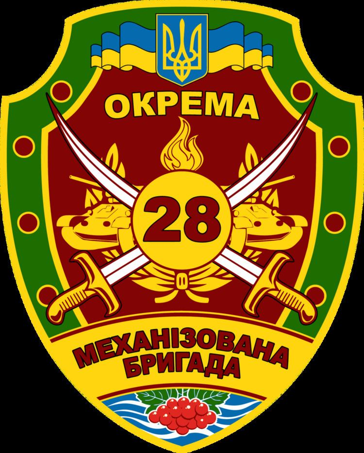 28th Mechanized Brigade (Ukraine)
