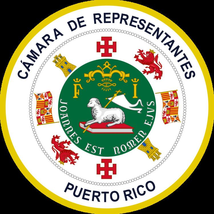 29th House of Representatives of Puerto Rico