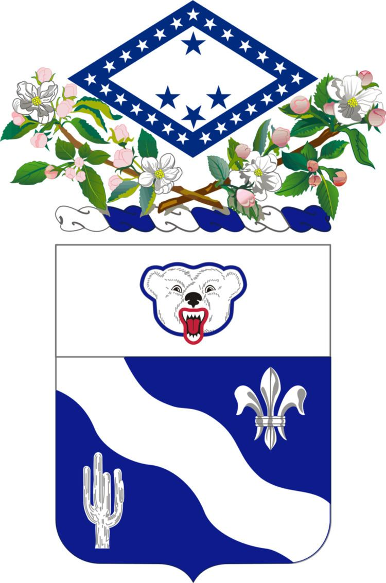 2nd Battalion, 153rd Infantry Regiment (United States)