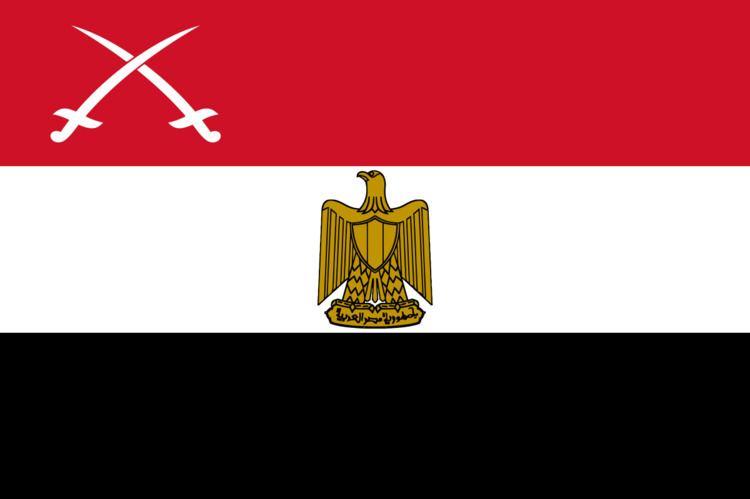 2nd Infantry Division (Egypt)