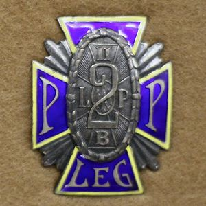 2nd Legions' Infantry Regiment