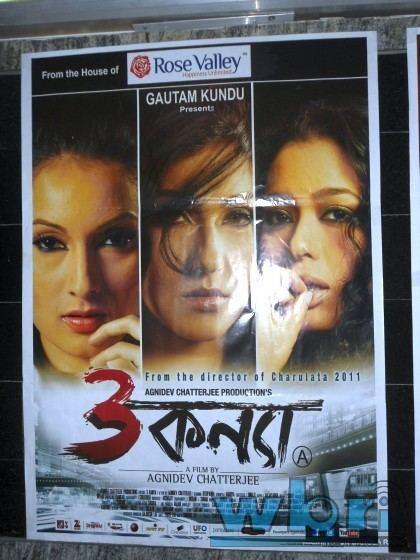 3 Kanya 3 Kanya Teen Kanya Tin Kanya Tin Konya Bengali Film Poster