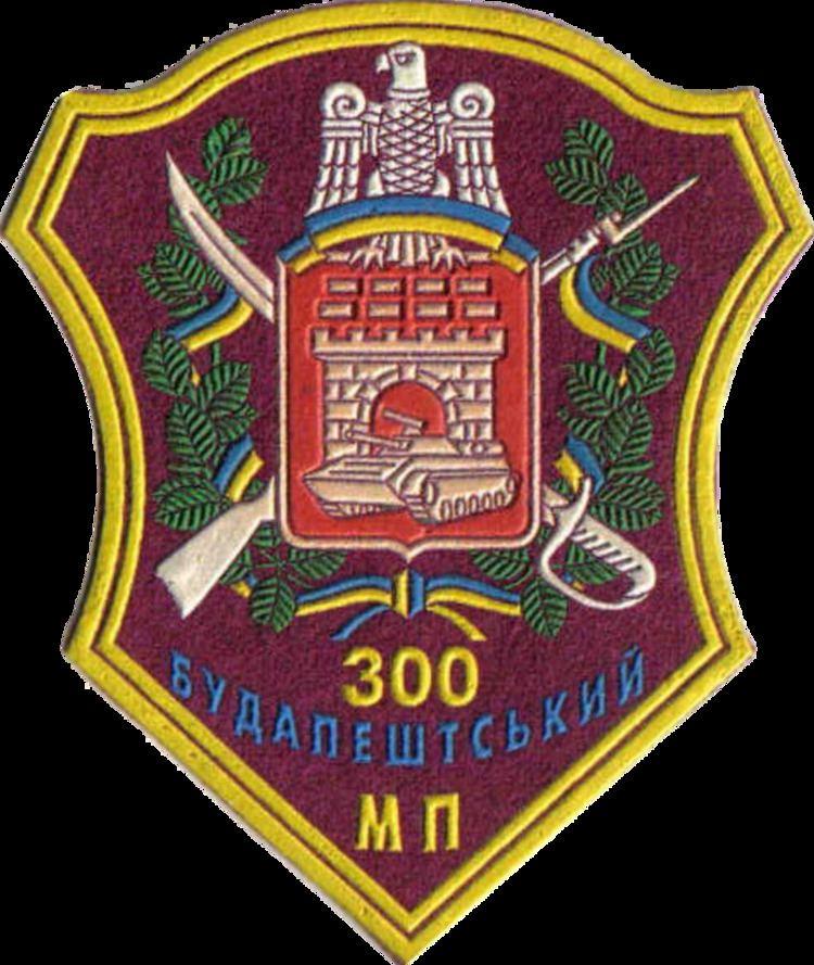 300th Mechanized Regiment (Ukraine)