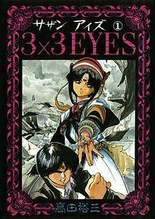 3×3 Eyes httpsuploadwikimediaorgwikipediaenthumb3