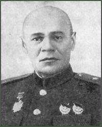330th Rifle Division (Soviet Union)