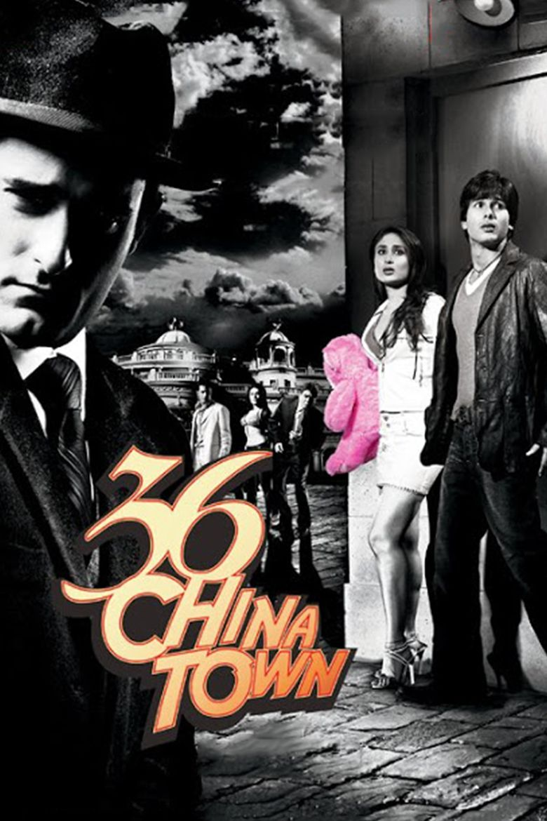 36 China Town movie poster