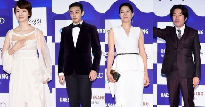 36th Blue Dragon Film Awards Who are the winners of 36th Blue Dragon Film Awards