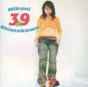 39 (album) httpsuploadwikimediaorgwikipediaen221Mik