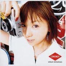 392: Mikuni Shimokawa Best Selection httpsuploadwikimediaorgwikipediaenthumb4