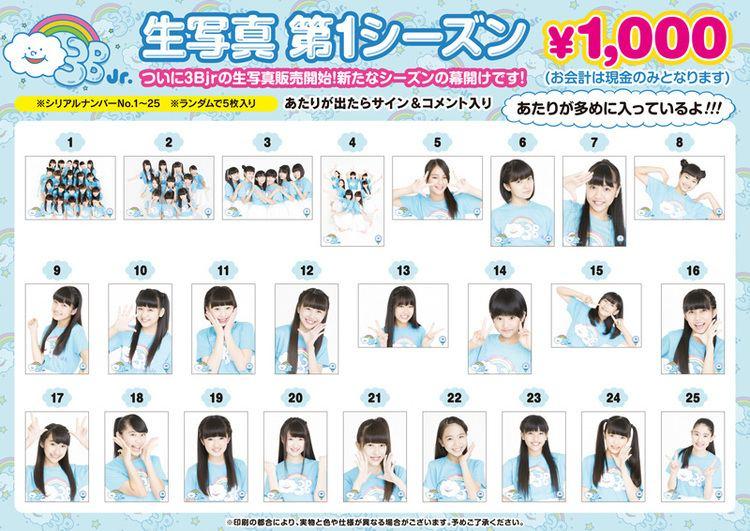 3B Junior 3B Junior amp other Section 3 groups Momoiro Clover Z Fans Forum