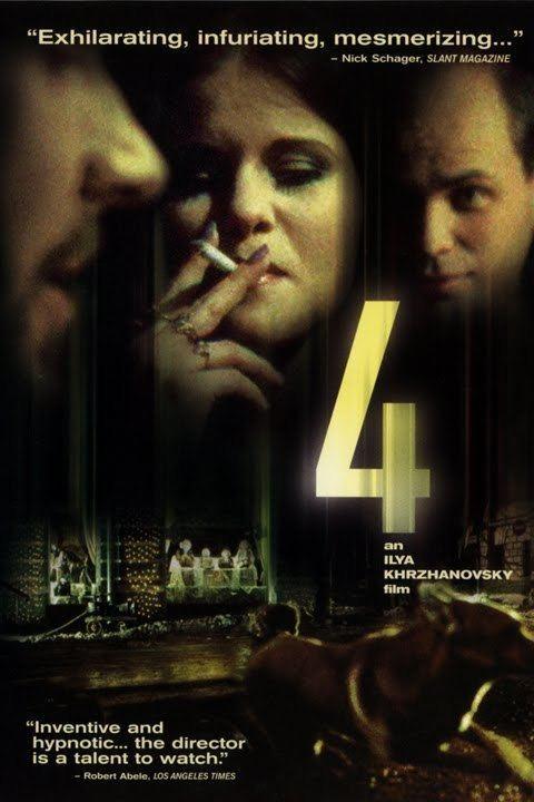 4 (2004 film) wwwgstaticcomtvthumbdvdboxart161921p161921