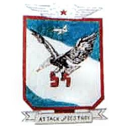 453rd Operations Group