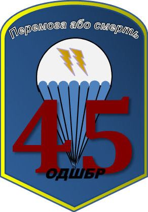 45th Air Assault Brigade (Ukraine)