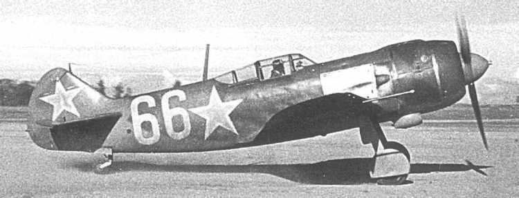 486th Fighter Aviation Regiment