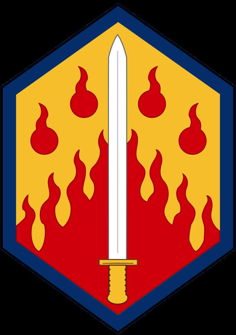 48th Chemical Brigade (United States)