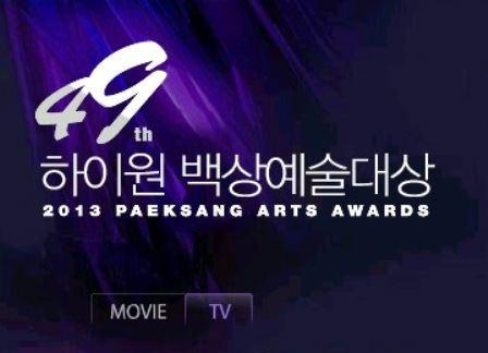 49th Paeksang Arts Awards INFO DETAIL For Ways Vote Yoochun amp Jaejoong in 49th Paeksang