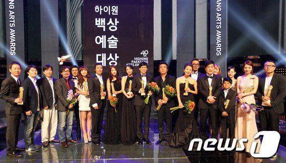 49th Paeksang Arts Awards The honorable winners of the 49th PaekSang Arts Awards HanCinema