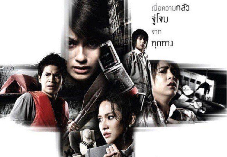 4bia movie scenes