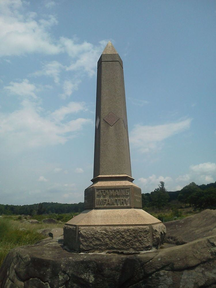 4th Maine Volunteer Infantry Regiment