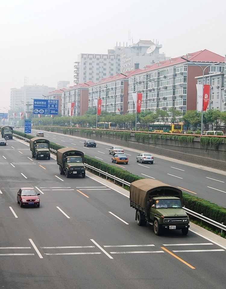 4th Ring Road (Beijing)