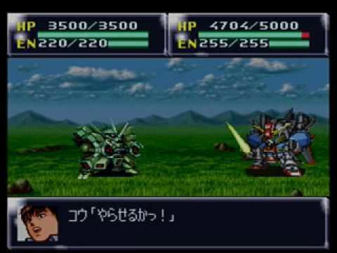 4th Super Robot Wars Super Robot Taisen 4 SNES ExS Gundam YouTube
