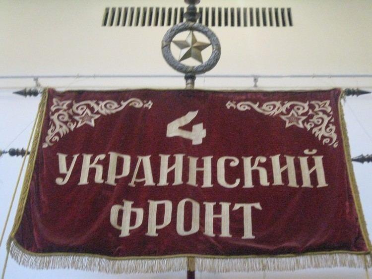 4th Ukrainian Front