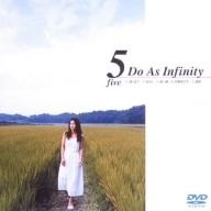 5 (Do As Infinity album) httpsuploadwikimediaorgwikipediaen00eDAI