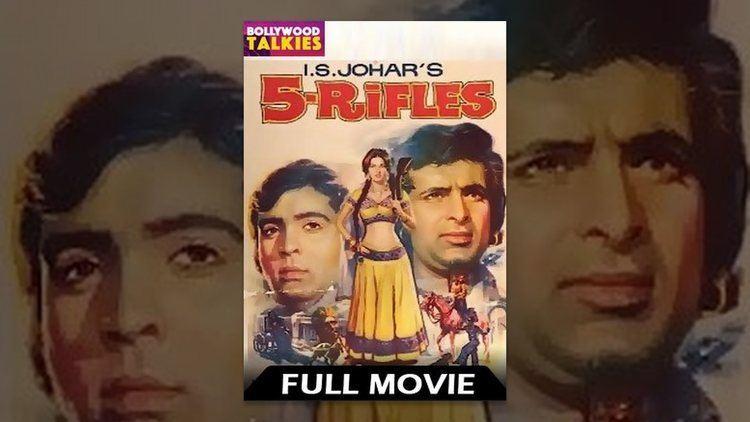 5 Rifles 5 RIFLES 1974 Hindi Full Length Movie Rakesh Khanna Shahi