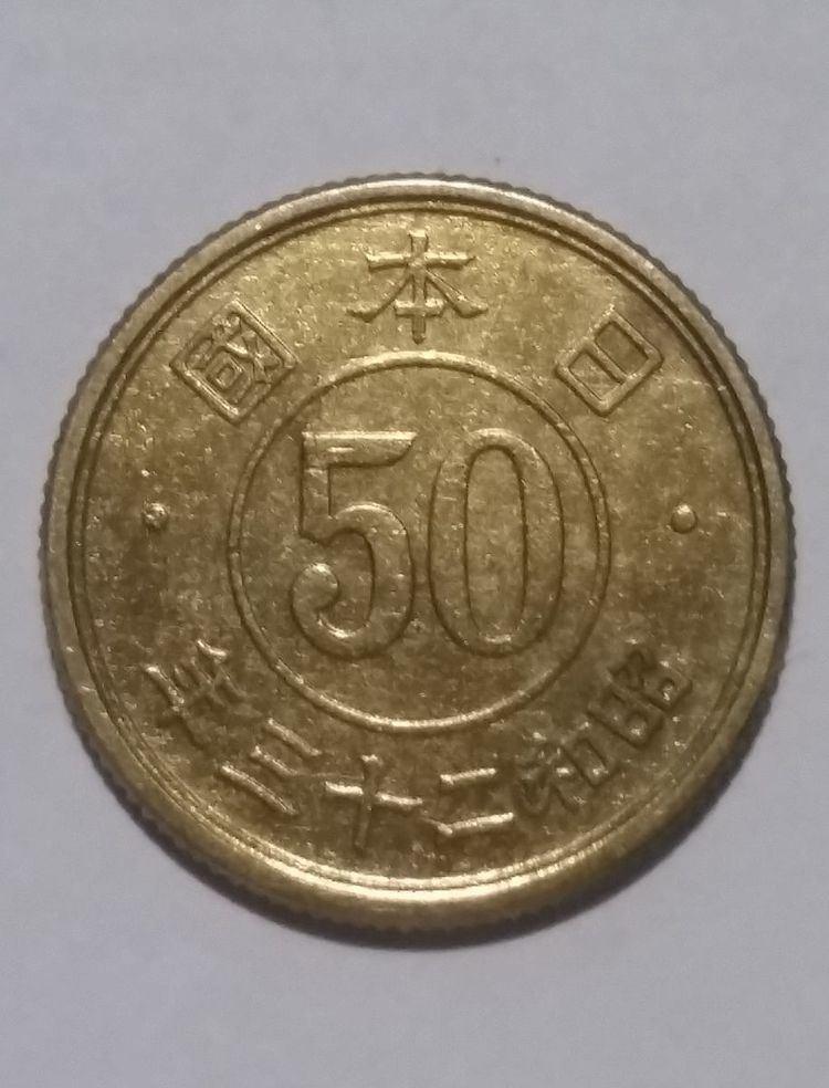 50 sen coin