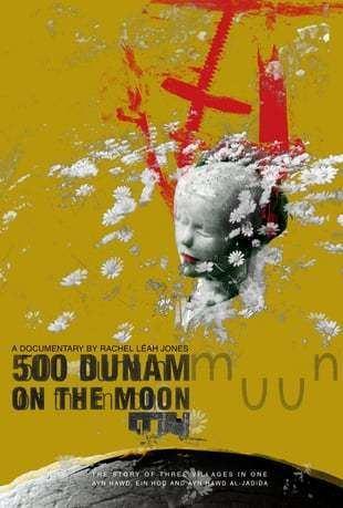 500 Dunam on the Moon wwwmomentofilmscomsitesdefaultfilesposters