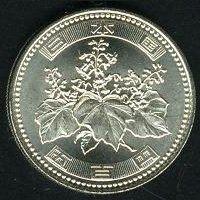 500 yen coin