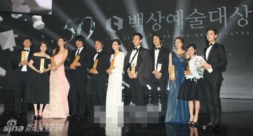 50th Paeksang Arts Awards Gianna Jun and Kim Soo Hyun win Baek Sang Art Awards Chinaorgcn