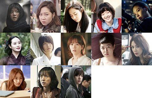 50th Paeksang Arts Awards 2014 50th Baeksang Arts Awards Most Popular Actress in a Movie