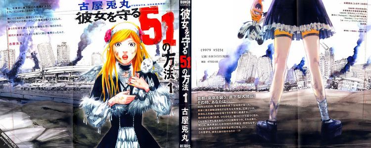 51 Ways to Save Her Kanojo wo Mamoru 51 no Houhou Manga AnimeForumslv
