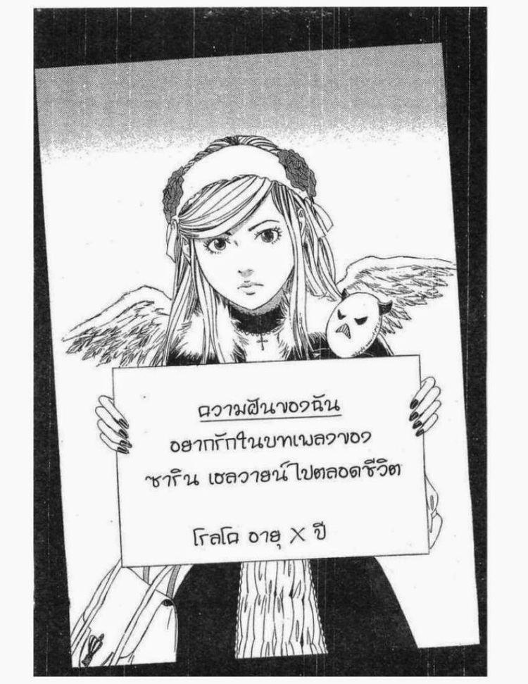 51 Ways to Save Her Kanojo wo Mamoru 51 no Houhou 51 51 Ways to