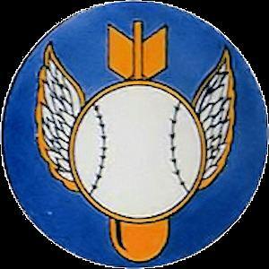 511th Bombardment Squadron