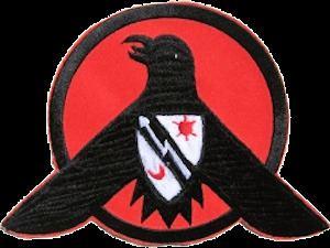515th Strategic Fighter Squadron